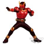 Banpresto – Masked Rider Kuuga (B)