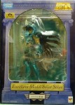 Megahouse Saint Seiya – Dragon Shiryu