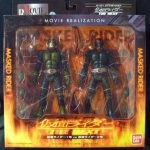 Bandai MVR – Masked Rider The Next