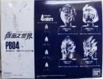 Bandai Masker World – PB04 Masked Rider Ex-Aid Series