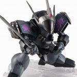 NXEdge – Ryujinmaru The Dark