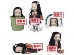 Demon Slayer WCF – Nezuko Kamado Collection II (box of 12)