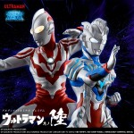 Ultimate Luminous Premium – Ultraman 6