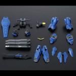 Bandai HG 1/144 – Heavy Ground Armor Unit Expansion Parts for Gundam Geminass 02