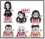 Demon Slayer WCF – You`re In The Presence of Muzan Sama (box of 12)