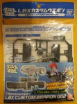 Bandai Danball Senki LBX – Custom Weapon 002