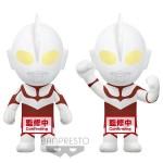 Big Plush – Shin Ultraman