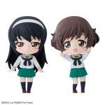 Bandai Petiture Rise 005 Girls und Panzer – Yukari, Mako