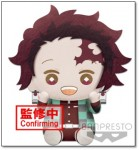 Demon Slayer Big Plush – Tanjiro Kamado