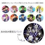Zero G Act Detective Conan – Trading Tin Badge Collection A (box of 10)