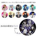Zero G Act Detective Conan – Trading Tin Badge Collection B (box of 10)