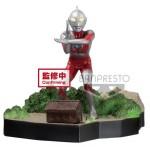 Ultraman Tiga SE Stagement – Ultraman