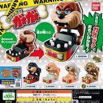 Bandai – Banken GaoGao (set of 6)