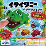 Bandai – Itaiwani Gab Gab Swing (set of 4)