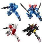 MS Gundam G Frame – Volume 14 (Set of 4)