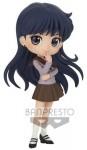 PG Sailor Moon Eternal The Movie – Rei Hino (A)