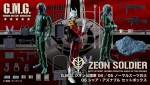 GMG Principality of Zeon Army Soldier – 04 + 05 + 06 (w/ gift)