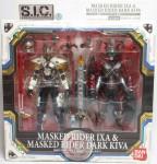 SIC Vol 54 – Masked Rider Ixa & Masked Rider Dark Kiva