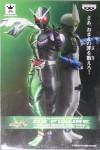 Banpresto DX Figure – Masked Rider W Cyclone Joker