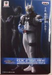 Banpresto DX Figure – Masked Rider Eternal
