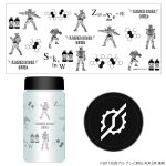 Movic Masked Rider Clear Bottle Series – Masked Rider Build