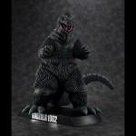 Ultimate Article – Godzilla 1962