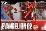 Soul SPEC XS08 – Evangelion 02
