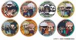 Tin Badge Collection Jujutsu Kaisen – Chokorin Mascot Part 2 (set of 8)
