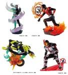 Petitrama Series – Masked Rider Legend rider Memories Set